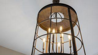 Lighting in the Bristol in Soraya Farms by Design Homes